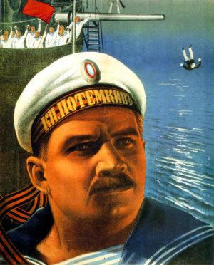 Affiche du film Le Cuirassé Potemkine de Sergueï Eisenstein (1927)