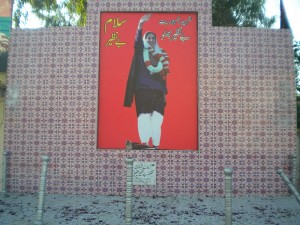 Mémorial sur le site de l'assassinat Photo ; Khalid Mahmood (2010)