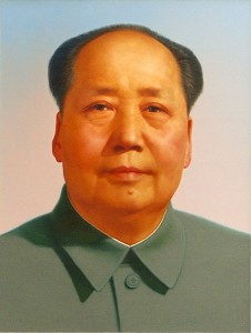 Portrait de Mao Zedong ornant la place Tiananmen depuis 1951 Photo d'une peinture de Zhang Zhensi (ça 1950) Source : Wikimedia Commons